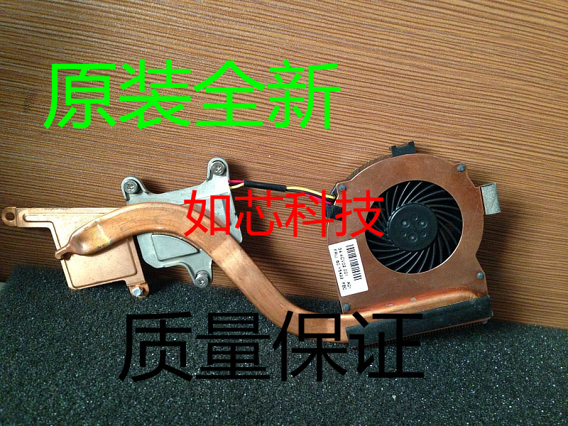FOR Lenovo Thinkpad X201 X201I heat sink radiator 60Y5422 laptop cooling fan synthetic graphite cooling film paste 300mm 300mm 0 025mm high thermal conductivity heat sink flat cpu phone led memory router