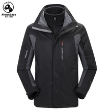 Men Jacket Casual Winter Jacket Men Thick Warm Parka Two Jackets In One Waterproof Men's Windbreaker Sportswear LM-8001