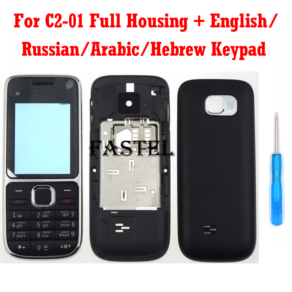 HKFASTEL New High Quality Cover For Nokia C2 C2-01 Full Housing + English Russian Arabic Hebrew Keypad Case Tool