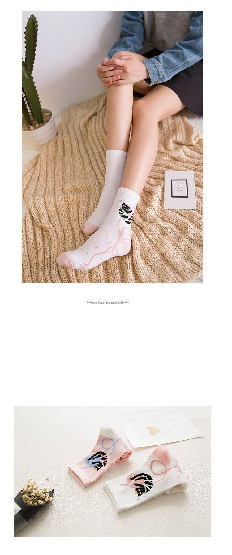Sweet Cats Socks