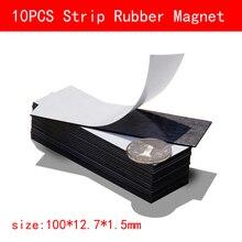 10 шт. 100*12,7*1,5 мм Мягкие резиновые магнит с Клей diy магнитный лист для домашний холодильник Label имя Стикеры