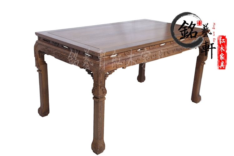 Compare Prices on Mahogany Dining Table Online Shopping  :  font b Mahogany b font furniture wenge font b dining b font font b table from www.aliexpress.com size 750 x 500 jpeg 114kB