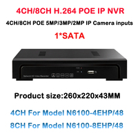 4CH 8CH Onvif 48V 5MP 3MP 2MP Standalone Real PoE NVR Network Video Recorder For PoE
