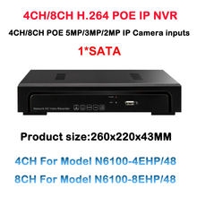 4CH 8CH Onvif 48V 5MP/3MP/2MP Standalone Real PoE NVR Network Video Recorder for PoE IP Cameras With Free P2P Cloud Service
