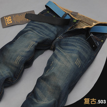 80'S Warm Jeans Brand jeans men's autumn winter jeans warm flocking Thick soft wool men jeans  Gold and Coffee FLeece