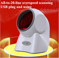 20 lines Orbit Omnidirectional Laser Barcode Scanner USB white Bar code Reader for Retail Store/Supermarket/Library