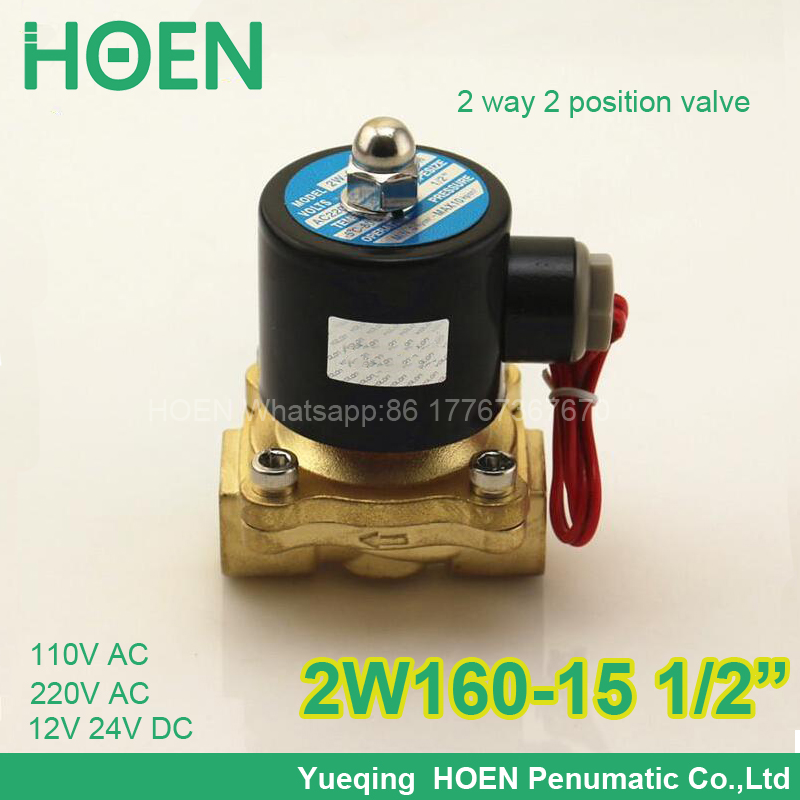 2W160-15 Normally closed 2/2 way 1/2 inch pneumatic solenoid valve water air gas oil brass valve NBR DC AC 12V 24V 110V 220V цена
