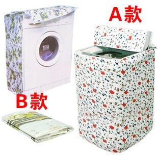 machine laver tanche fix laver lave cache poussi re. Black Bedroom Furniture Sets. Home Design Ideas