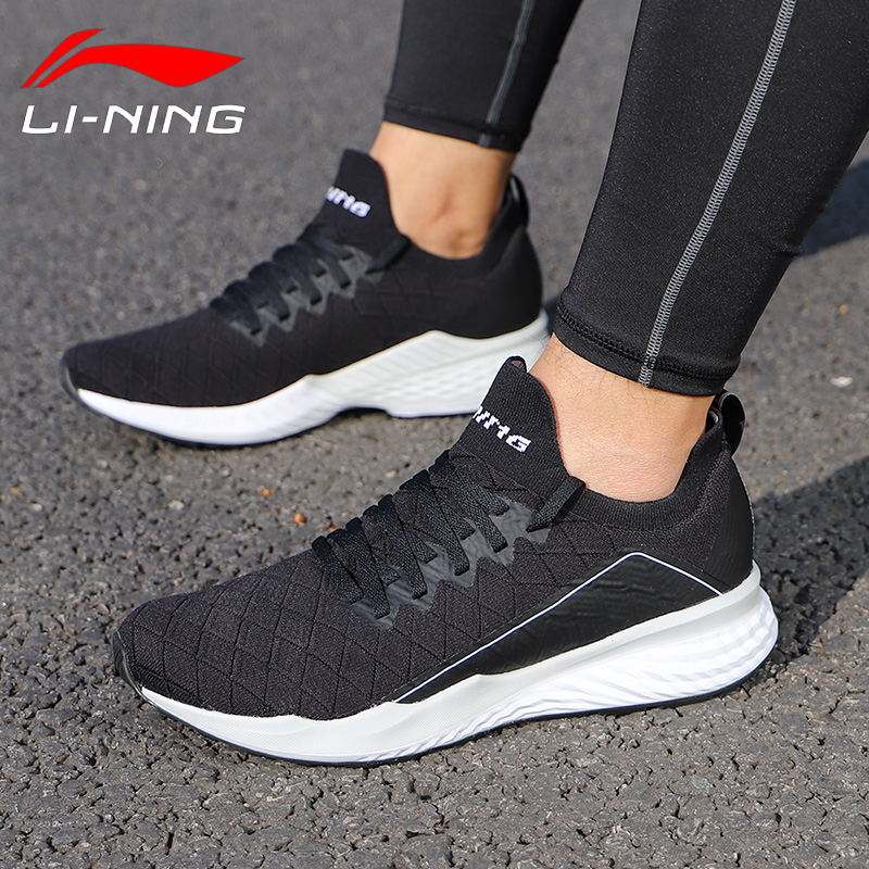 Li Ning Men LN CLOUD 2019 Cushion Running Shoes Breathable Mono Yarn LiNing Sport Shoes PROBAR LOC Sneakers ARHP055 SJFM19-in Running Shoes from Sports & Entertainment    1
