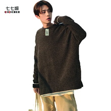Autumn 2017 New High Quality Trend Long-sleeved Sweater Solid Color High Collar Knit Sweater Men Casual Sweater Male 2 Colors