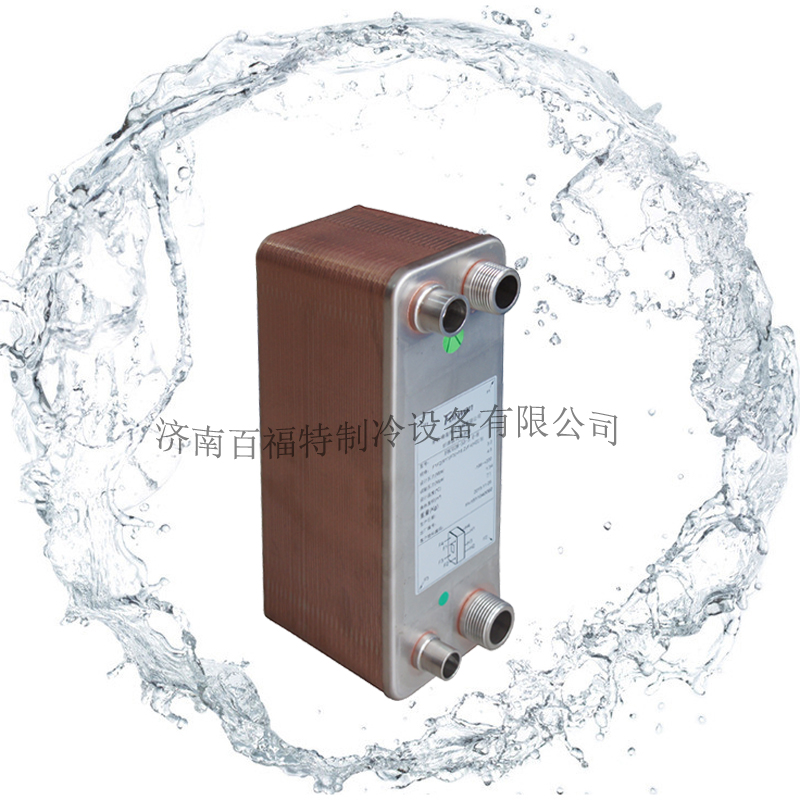 FHC052-76-3.0-H Original plate heat exchanger stainless steel brazing exchanger b3 026b 26d copper brazed stainless steel big hole type plate heat exchanger for heating equipment and water chiller 7kw r22