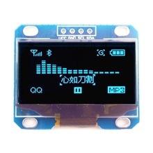 1.3 inch IIC I2C Serial Blue OLED Display Module 12864 LCD Screen Board 128X64