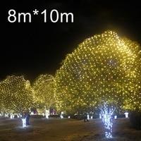 8 м x 10 2600 Led 220 в супер яркий чистая сетка Новогодняя гирлянда Рождество свет новый год садовый Свадьба праздничное освещение