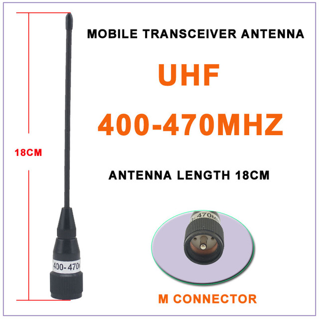US $9 99 |18cm 400 470MHz 2 15dB Gain Antenna (PL259 M Connector) for  Mobile Transceiver Car Vehicle mobile Radio-in Antennas for Communications  from