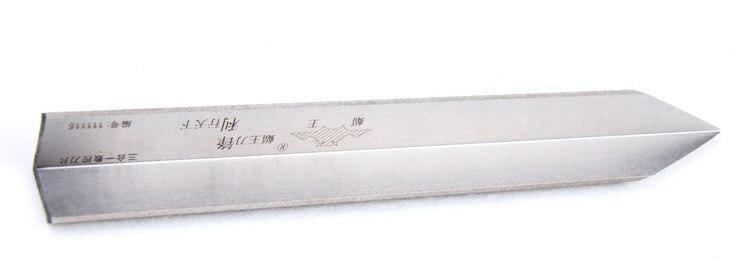 HSS Cnc Wood Lathe Turning Tool Cutter Knife Bit 25x25x200mm