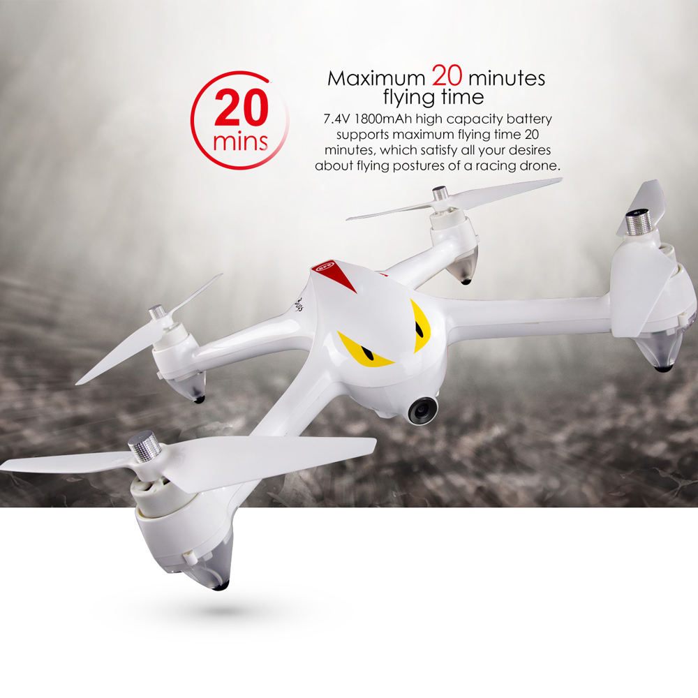 MJX Bugs 2C GPS RC Drone with Camera 1080P HD 2.4G 4CH 6-Axis Gyro Brushless Quadcopter Selfie Drone Quad Height Hold (13)