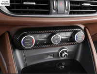 ABS Chrome carbon fiber grain 1pc For Alfa Romeo Giulia Stelvio 2017 2018 Central control knob panel decoration cover