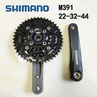 Shimano Acera FC M391 9 Speed Mountain Bike MTB Crankset 44 32 22T 170mm Black bicycle crank set