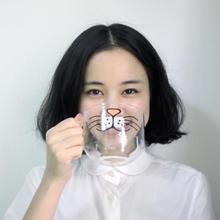 550 ML Gato Kitty Boronsilicate Vaso de Vidrio Taza de Café Taza de Agua Clara Transparente Para Bar/Casa
