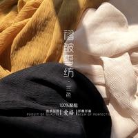 Free shipping Fold chiffon low turmeric black rice white designer issey miyake fold elastic chiffon cloth fabrics