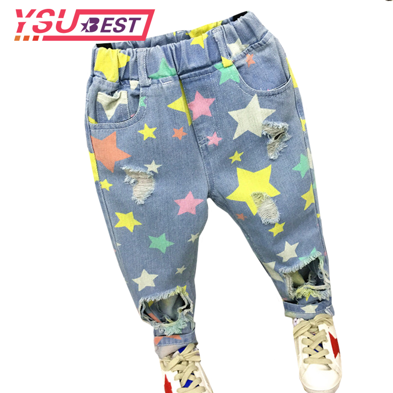 цена 2018 Fashion Girls Denim Pants Spring Boys Jeans Pants Kid Clothing Girl Trousers Fall Children Jean Pants Patchwork Star Hole