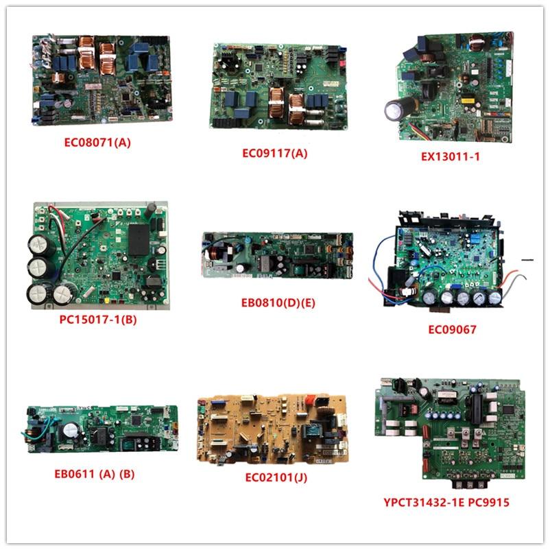 EC08071(A)| EC09117(A)| EX13011-1| PC15017-1(B)| EB0810(D)(E)| EC09067| EB0611(A)(B)| EC02101(J)| PC9915 YPCT31432-1E/1L