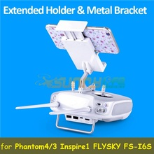 Universal Smartphone Tablet Extended Holder Clamp & Metal Bracket for DJI Phantom 4/3 Inspire 1 FLYSKY FS-I6S Remote Controller