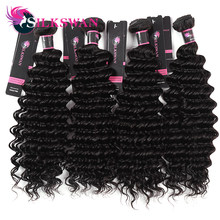 Silkswan Brazillian Deep Wave Hair Weft 4 Bundles Remy Hair Weave Human Hair Extensions Natural Color 8-26 Inch Free Shipping(China)