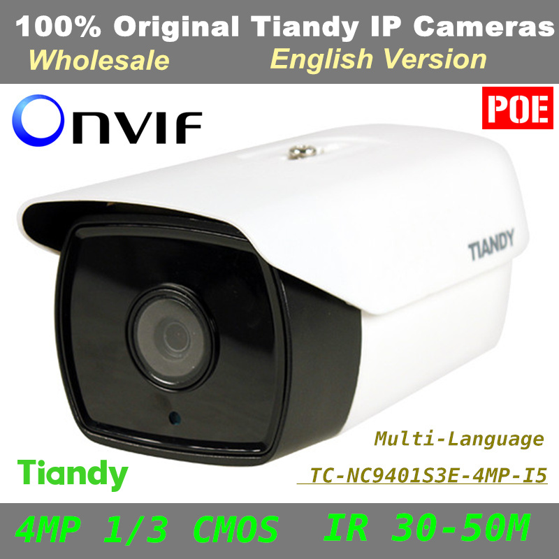 Original Tiandy IP Camera TC-NC9401S3E-4MP-I5 English Version 1440P 4MP Waterproof IP67 Outdoor CCTV Camera Support POE Onvif