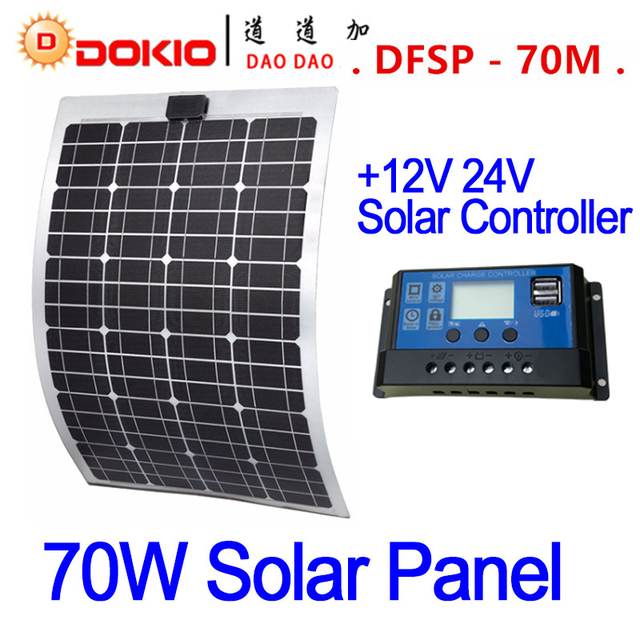 Dokio Brand 70w 18 Volt Flexible Black Solar Panel China