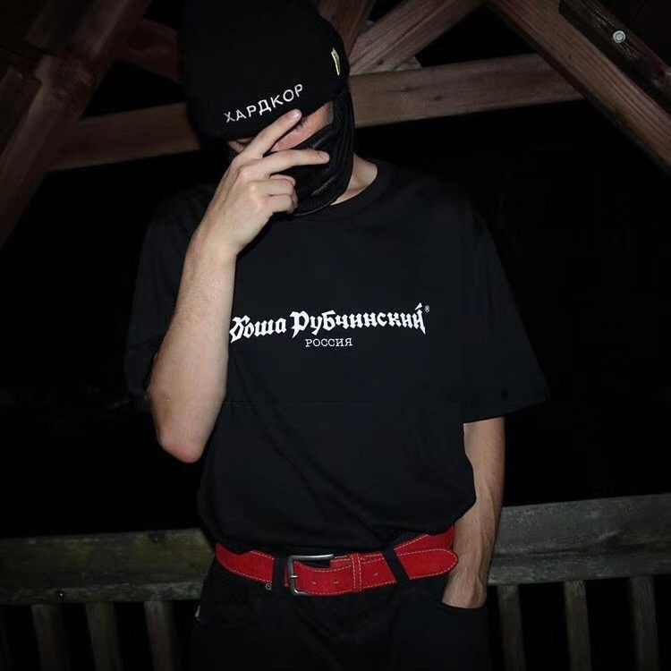 Retro Nga Gosha Rubchinskiy Áo Thun Grunge Tumblr Hip Hop Camisetas Đồ Họa Unisex Thun Cotton Dấu Chân Nữ Vintage TEE Top
