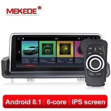HD 6 core ID7 Android 8.1 di Navigazione GPS Per Auto radio lettore dvd per bmw E90, E91, E92, e93, 3 serie, Canbus, bluetooth, volante