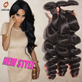 Sanxin hair 8 10 12 14 16 18 20 22 24 26 28 Inch Brazilian virgin Hair loose wave,6a unprocessed virgin hair bundles 3pcs lot