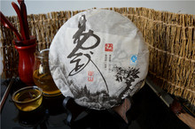 Yiwu,ancient tree,wild,super grade,pure material,Chinese Puer Tea,Pu Er,Cha,Puer 357g,Puer Tea Raw,Sheng,Free shipping