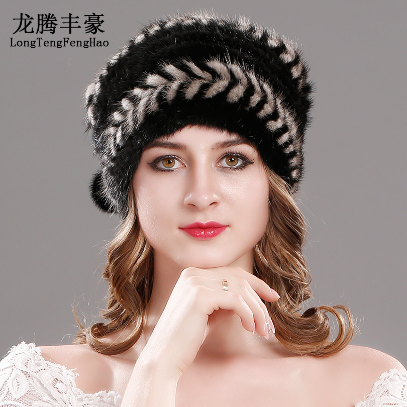 Knitted Hats Mink Fur Cap Women's Winter Hats Natural Real Fur Cap New Brand Fur Knitted Cap Women Hat Genuine Mink Fur Beanies