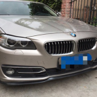 front Splitter Body Spoiler Valance Chin Rubber for bmw e39