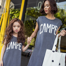 Mother Daughter  Family Matching Letter Printed Clothes