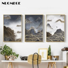 Abstract Artistic Conception Landscape Line Nordic Canvas Painting Home Decor Posters Prints Wall Art Picture Living Decoration
