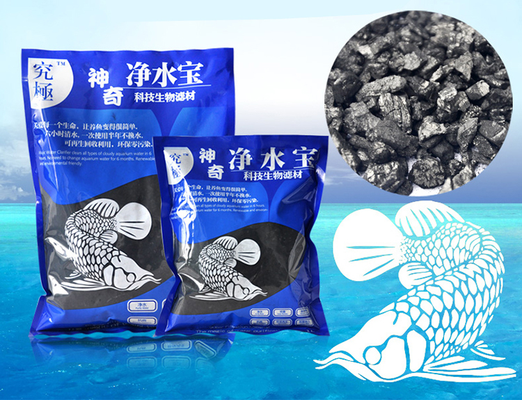 Filter Media 6 In 1 Activated Charcoal Carbon Bacterial