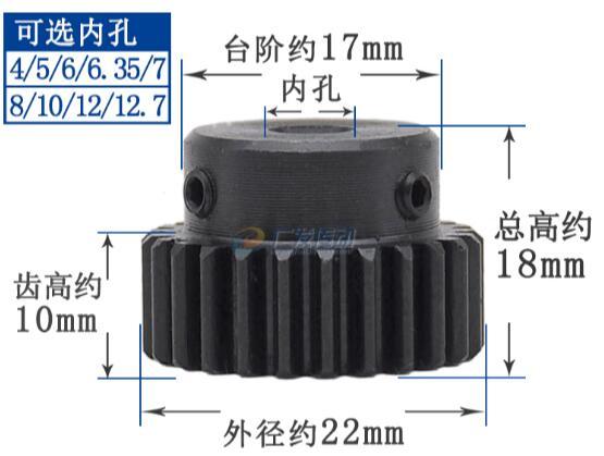 2 pcs Spur Gear pignon 20 T 20 Dents Mod 1 M = 1 Alésage 4/5/6/6.35/7/8/10/12mm Droite Dents en acier CNC crémaillère transmission RC voiture