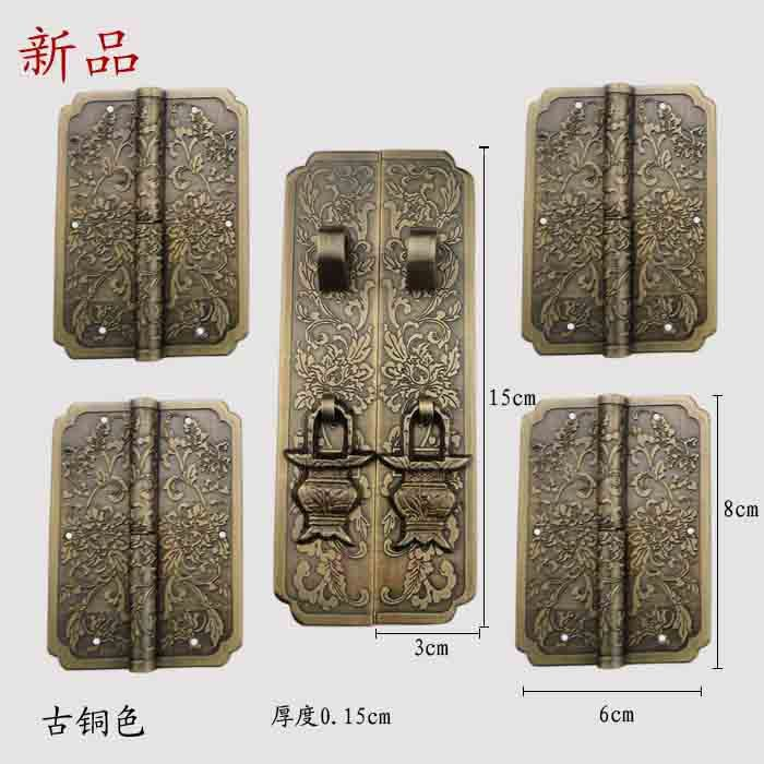 [Haotian vegetarian] shoe bookcase Chinese antique cupboard handle kit trumpet handle Interlocking Patterns [haotian vegetarian] bookcase cabinet closet chinese antique bronze handle kit plum chrysanthemum trumpet htj