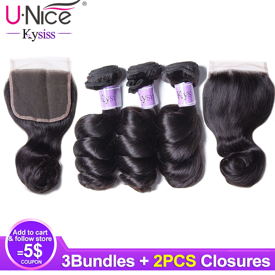 Unice Hair Kysiss Series Malaysian Loose Wave Bundles With Closure 16 26 Human Hair Weave 3