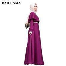 Купить с кэшбэком Cloak large size abaya dress abaya kimono robe orientale soiree muslim clothing women robe dubai arabe kaftan