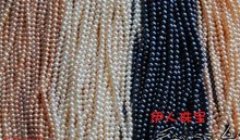FREE SHIPPING Wholesale 4.5-5.5mm Natural Pearl Necklace String, Pearl Strand 38cm Long, 5 pcs/lot