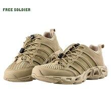 Free soldier homens tactical caminhadas sapatos de escalada ao ar livre respirável calçados esportivos