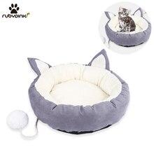 Новая двухместная кровать для кота-любимца Лежанка для сна Съемная Кошка Котенок Дом высокое качество мягкая кошка собака маленькие домашние животные палатка для отдыха диван-кровать