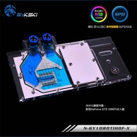 Bykski GPU Water Block for Galaxy Geforce GTX 1080Ti Full Cover Graphics Card water cooler