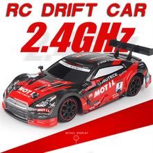 High-speed RC drift racing car four-wheel drive wireless 2.4g radio control cars remote control toys