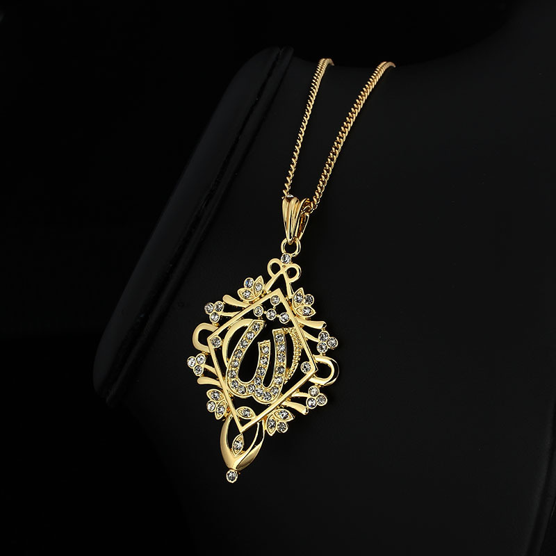 Wholesale free shipping women necklaces pendants gold chain 24kgp wholesale free shipping women necklaces pendants gold chain 24kgp golden exquisite allah pendant pe100583 in pendants from jewelry accessories on aloadofball Images