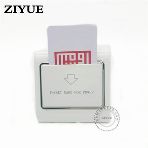 Image 2 - 20pcs/lot Any Card Power Switch Energy Saving Switch for Hotel Key Card Switch Credit Card Paper Bank Card works